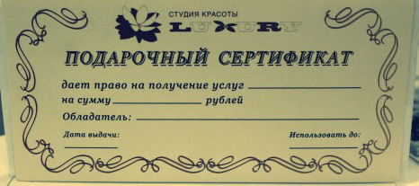 sertif-3