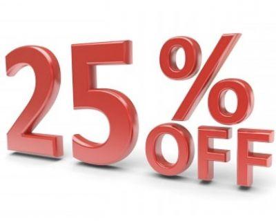 Подарочные сертификаты со скидкой 25%
