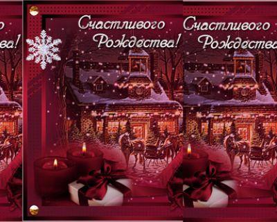 Дорогие наши посетители, поздравляем Вас с Рождеством Христовым и Новым 2019 Годом!