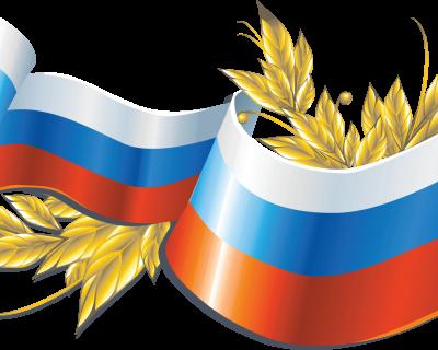 Поздравляем с Днем защитника Отечества !))